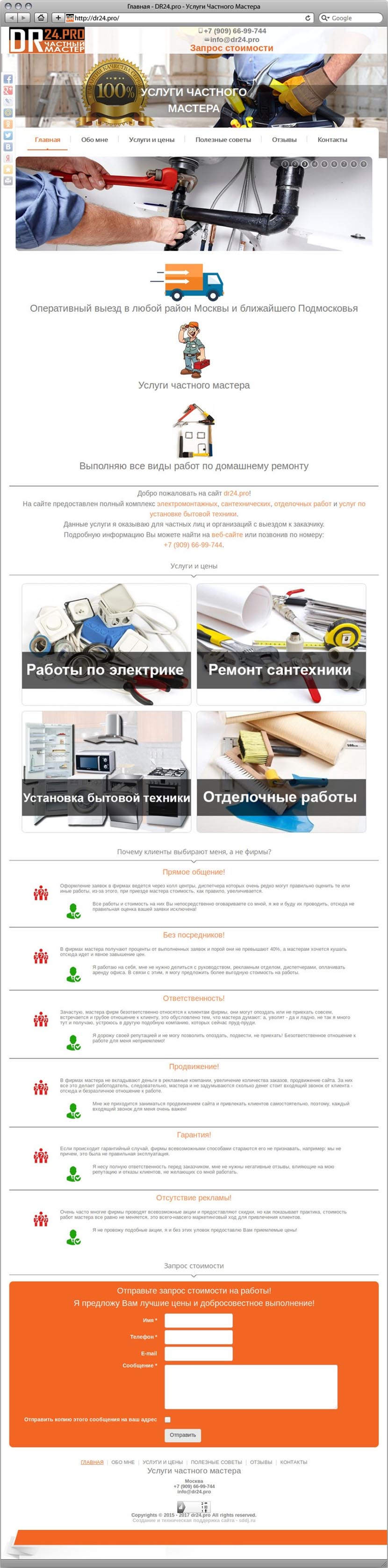 Сайты с частными фото и видео